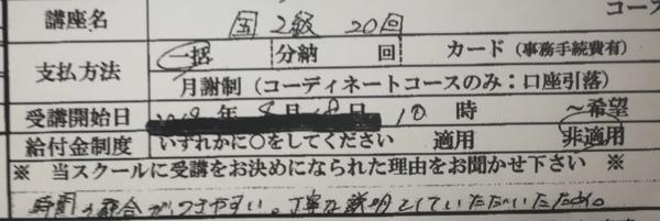 12フラワースクール東京_コピー