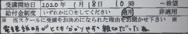 18フラワースクール東京_コピー